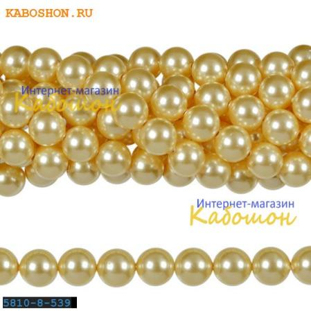 Жемчуг Swarovski 10 мм Crystal Lt.Gold