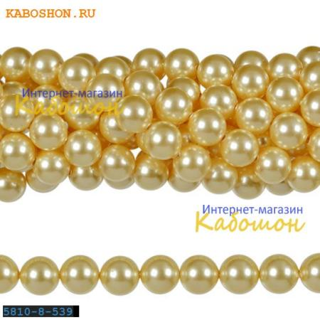 Жемчуг Swarovski 12 мм Crystal Lt.Gold