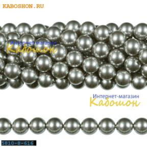 Жемчуг Swarovski 12 мм Crystal Light Grey
