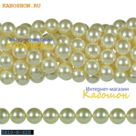 Жемчуг Swarovski 10 мм Crystal Cream
