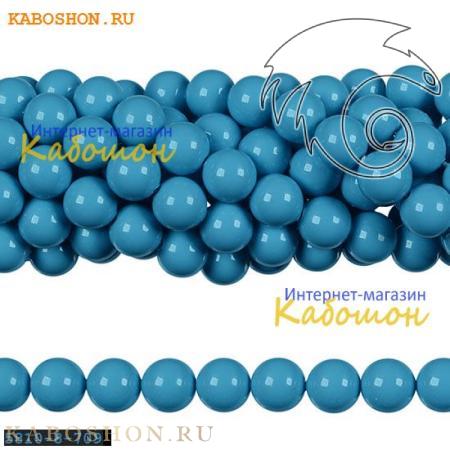 Жемчуг Swarovski 12 мм Crystal Turquoise