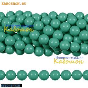 Жемчуг Swarovski 10 мм Crystal Jade