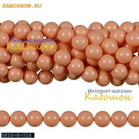 Жемчуг Swarovski 8 мм Crystal Pink Coral