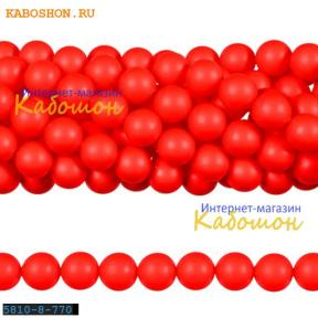 Жемчуг Swarovski 8 мм Crystal Neon Red