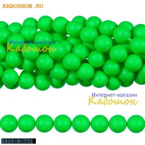Жемчуг Swarovski 8 мм Crystal Neon Green