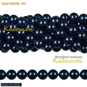 Жемчуг Swarovski 8 мм Crystal Night Blue