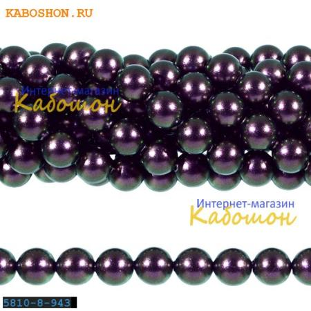 Жемчуг Swarovski 10 мм Crystal Iridescent Purple
