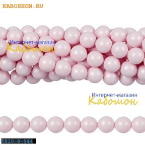 Жемчуг Swarovski 12 мм Crystal Pastel Rose