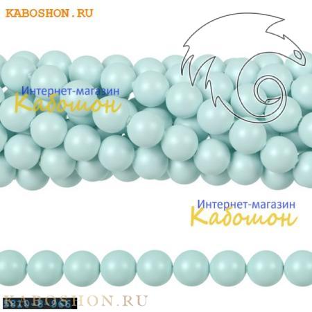 Жемчуг Swarovski 12 мм Crystal Pastel Blue