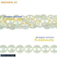 Жемчуг Swarovski 10х6 мм Crystal White