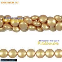 Жемчуг Swarovski 10х6 мм Crystal Vintage Gold