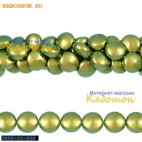 Жемчуг Swarovski 10х6 мм Crystal Iridescent Green