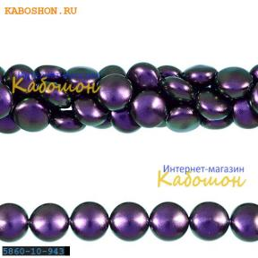 Жемчуг Swarovski 10х6 мм Crystal Iridescent Purple