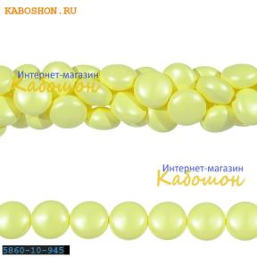 Жемчуг Swarovski 10х6 мм Crystal Pastel Yellow