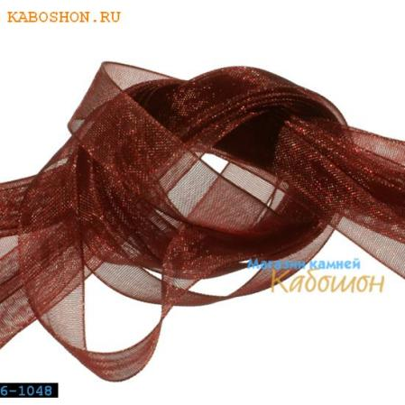 Лента из органзы 10 мм бордо