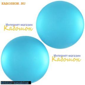 Кабошон круглый матовый ярко-голубой 16 мм