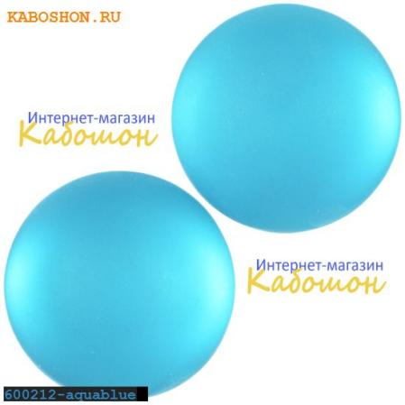 Кабошон круглый матовый ярко-голубой 12 мм