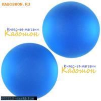 Кабошон круглый матовый темно-голубой 16 мм