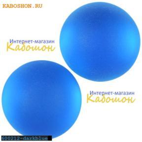 Кабошон круглый матовый темно-голубой 20 мм