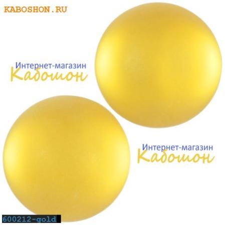 Кабошон круглый матовый золото 12 мм