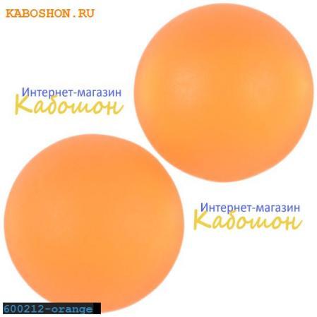 Кабошон круглый матовый оранжевый 12 мм