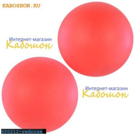 Кабошон круглый матовый красно-розовый 12 мм