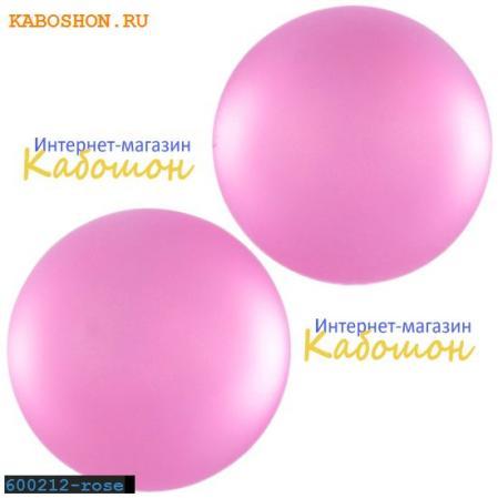 Кабошон круглый матовый розовый 12 мм