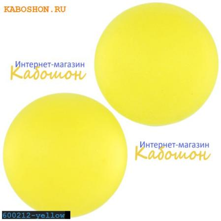 Кабошон круглый матовый желтый 12 мм