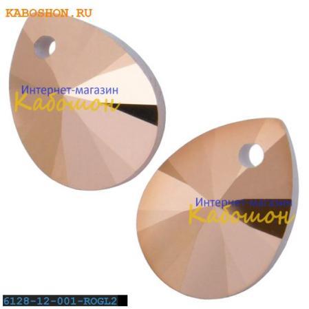 Swarovski Xilion Mini Pear Pendant 10 мм Crystal Rose Gold 2x