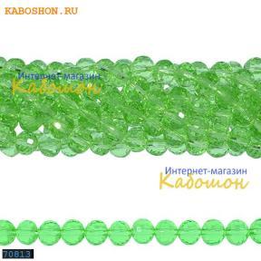 Бусины стеклянные круглые граненые 8х7 мм перидот