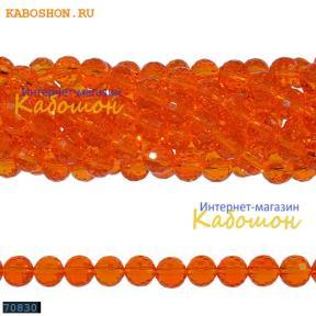 Бусины стеклянные круглые граненые 8х7 мм светлый сиамский рубин