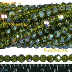 Бусины стеклянные круглые граненые 6 мм оливковый