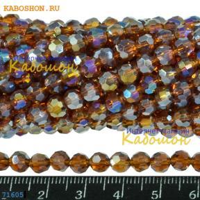 Бусины стеклянные круглые граненые 6 мм прозрачная бронза