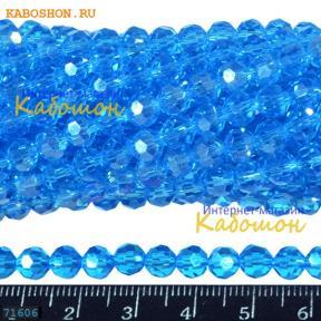 Бусины стеклянные круглые граненые 6 мм карибское море