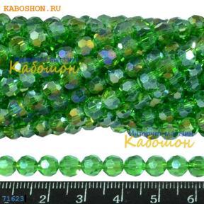 Бусины стеклянные круглые граненые 6 мм зеленый папоротник