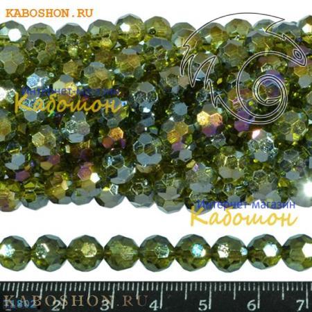 Бусины стеклянные круглые граненые 8 мм оливковый
