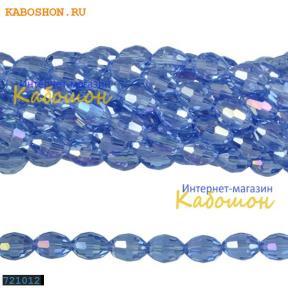 Бусины стеклянные овальные граненые 10х8 мм светлый сапфир