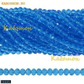 Бусины стеклянные граненые 4х3 мм темно-голубые