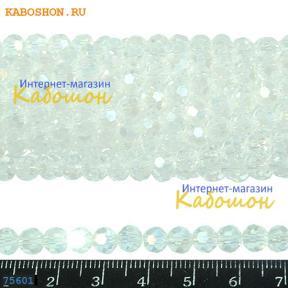 Бусины стеклянные граненые 6х5 мм хрусталь