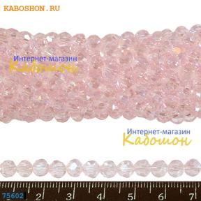 Бусины стеклянные граненые 6х5 мм розовые