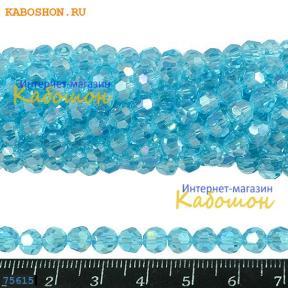 Бусины стеклянные граненые 6х5 мм светлый аквамарин