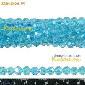 Бусины стеклянные граненые 8х7 мм светлый аквамарин