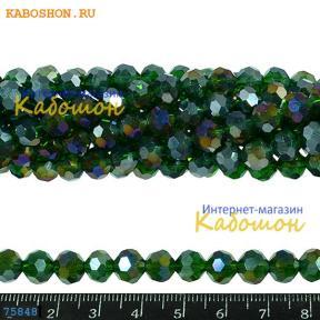 Бусины стеклянные граненые 8х7 мм темно-оливковый