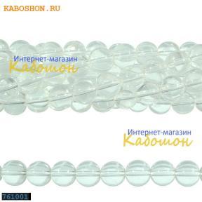 Бусины стеклянные круглые 10-10,5 мм хрусталь