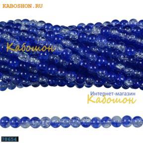 Бусины стеклянные круглые 6 мм синие