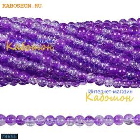 Бусины стеклянные круглые 6 мм светло-лиловые