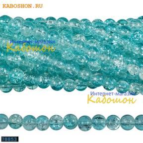 Бусины стеклянные круглые 8 мм аквамарин