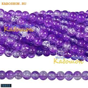 Бусины стеклянные круглые 8 мм светло-лиловые