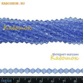Бусины стеклянные граненые 5 мм синий