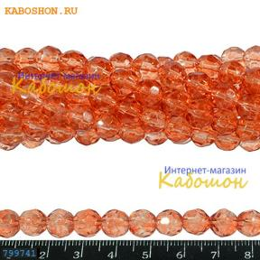 Бусины стеклянные граненые 8 мм светло-рыжие